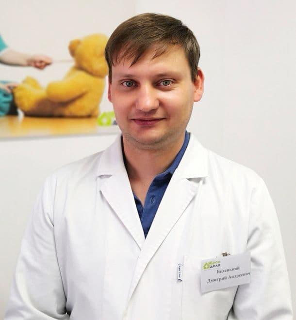 БЕЛЕНЬКИЙ ДМИТРИЙ АНДРЕЕВИЧРевматолог