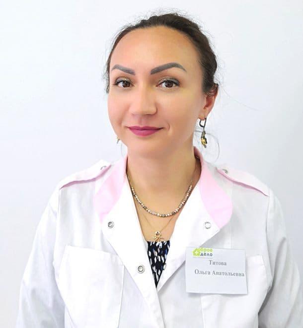 ТИТОВА ОЛЬГА АНАТОЛЬЕВНА Акушер-гинекологВрач УЗИ диагностики Эндокринолог